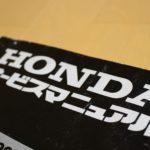 バイクのフリー画像素材