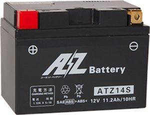 密閉型バッテリー