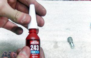 ネジロック剤のキャップを開ける